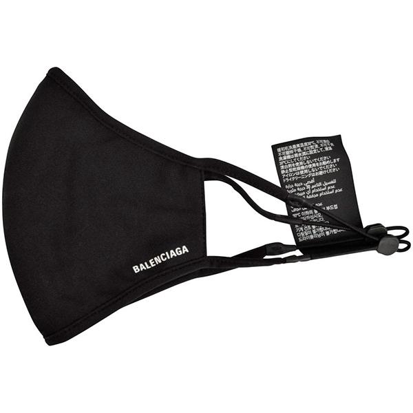 balenciaga-black-logo-face-mask-p25786-74663_image